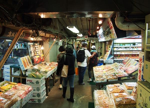 Wholesale market