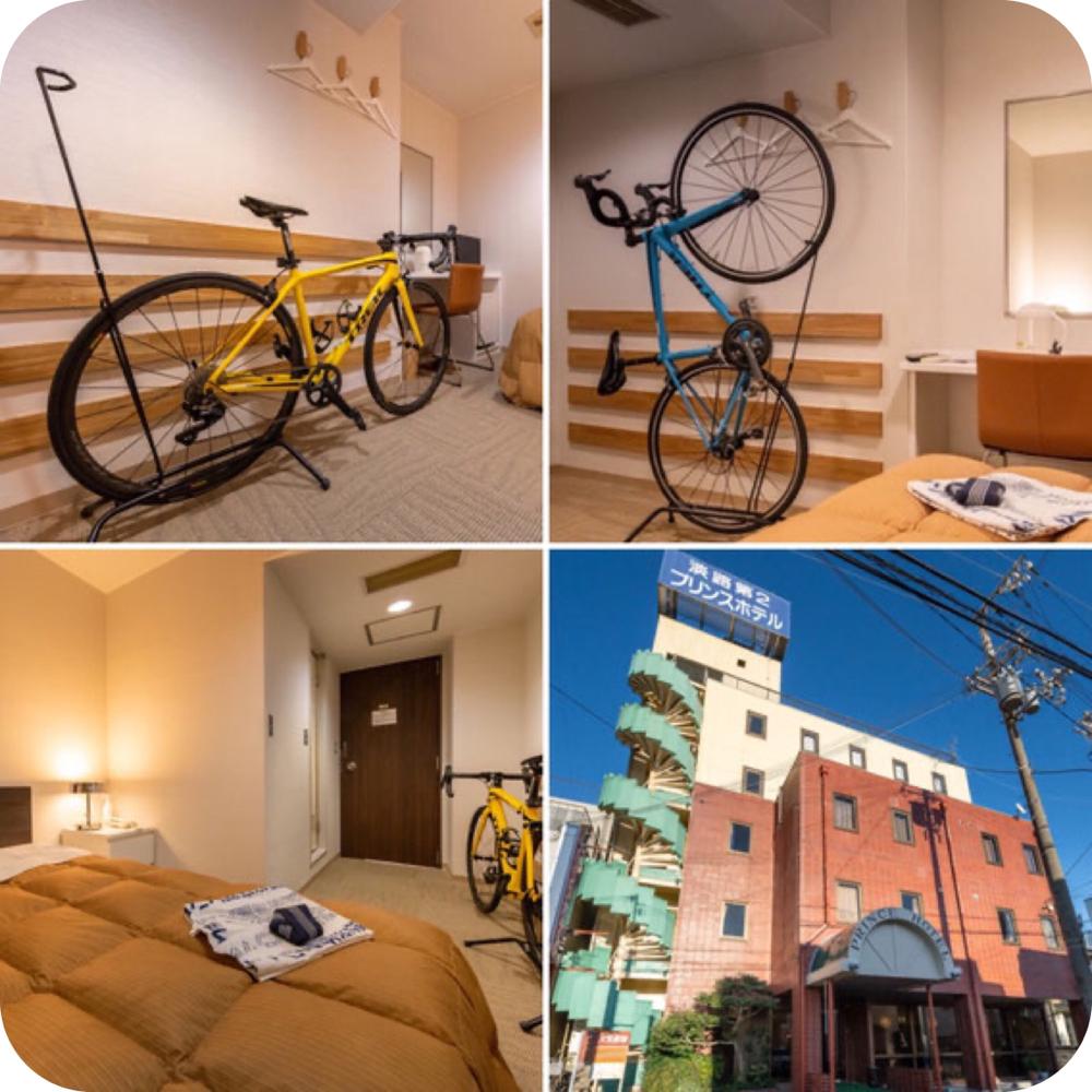 レンタサイクル レンタルサイクル 淡路島 自転車 レンタル グルメ プリンスホテル
