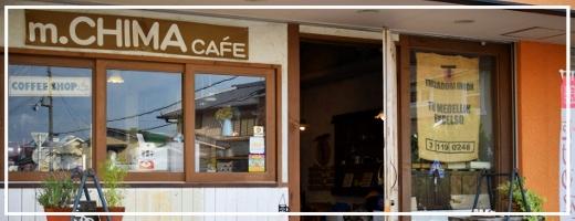 チマ・カフェのホームページへのリンク