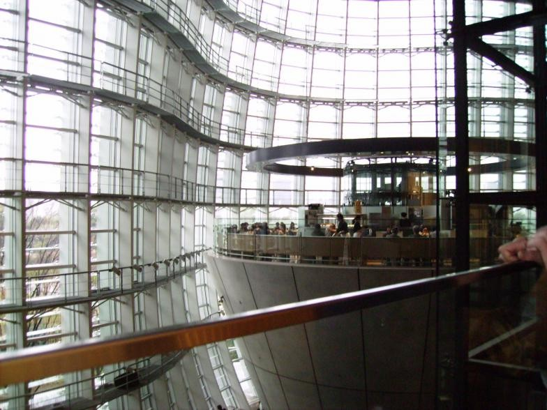 The National Art Museum Tokyo Japón.