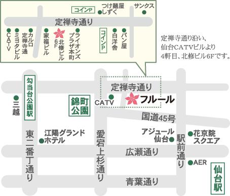 ハイスピード脱毛フルール:アクセスマップ 仙台市青葉区本町