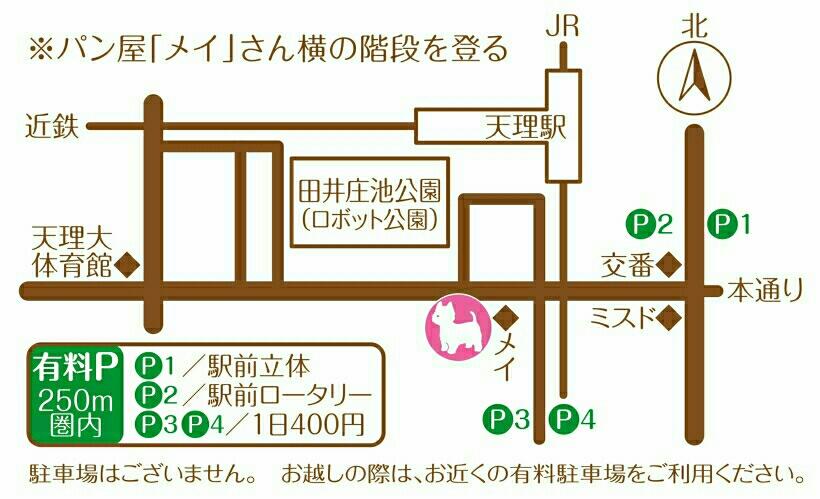駅前ロータリーは90分無料です。