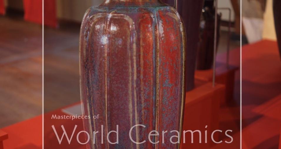 Wold Ceramics book, MUDO Beauvais