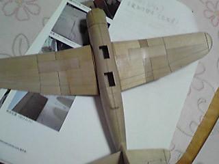 翼の十字(B7A1)(2013.11.24)