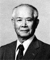 Uehara Seikichi sensei
