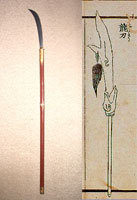 Left, a naginata made by Uehara sensei. Right, Ryukyuan ryūtō, from Chūzan heishiryaku, 1832.
