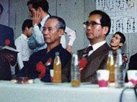 Uehara sensei and Chosei sōke in Kobe, 1976