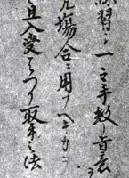 『糸洲十訓』(明治41年)の取手の記述。(『空手道大観』、昭和13年)
