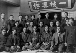 Choki sensei (front, center) and students of the Daidokan dōjō, 1932