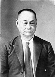 Master Motobu Choki sensei