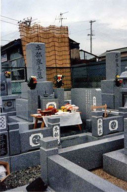 The Tomb of Motobu Choki, Kaizuka City, Osaka