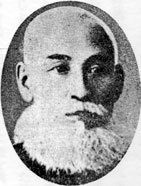 Chibana Chosho