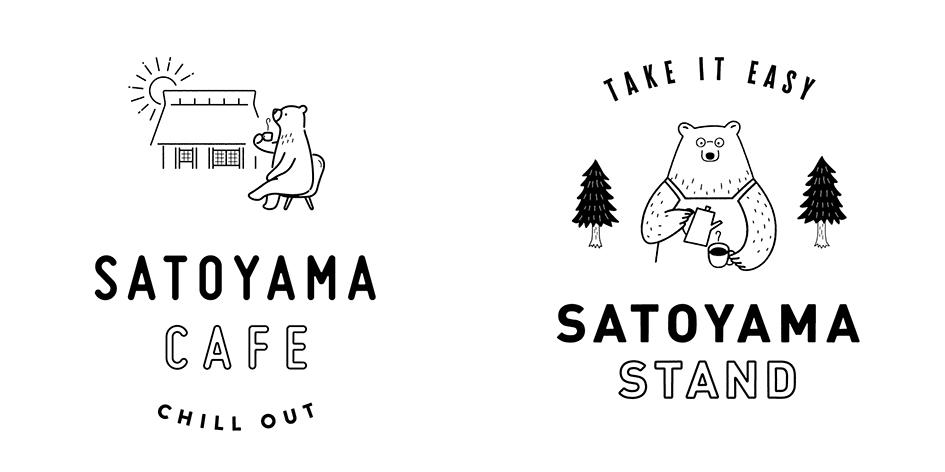 ぎふ清流里山公園にカフェ2店舗オープン!