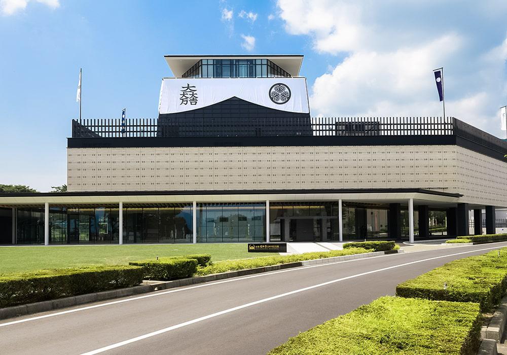 「岐阜関ケ原古戦場記念館」開館1周年記念講演会を開催します!