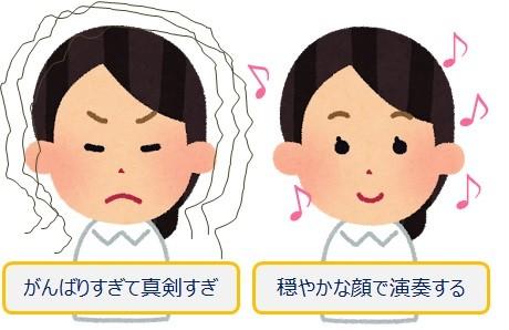 音叉ヒーリングをする時の表情について。音叉ヒーリング講座の生徒さんの例。