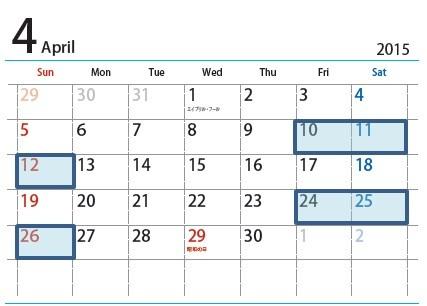音叉ヒーリング体験会の4月のスケジュールカレンダー