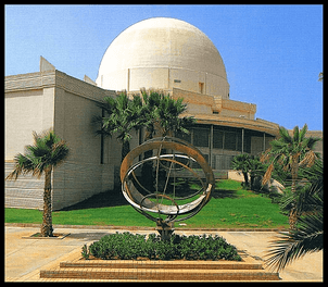 Planetario de Castellón de la Plana.
