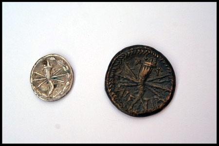 Monedas romanas de valentia.