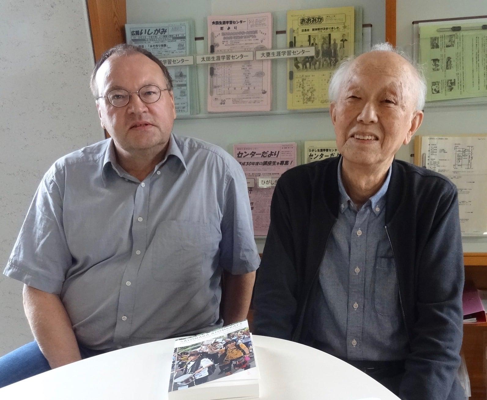 Die Ästhetik des Widerstandes: Zum Tod des Dichters und Atomkraftgegners Wakamatsu Jôtarô