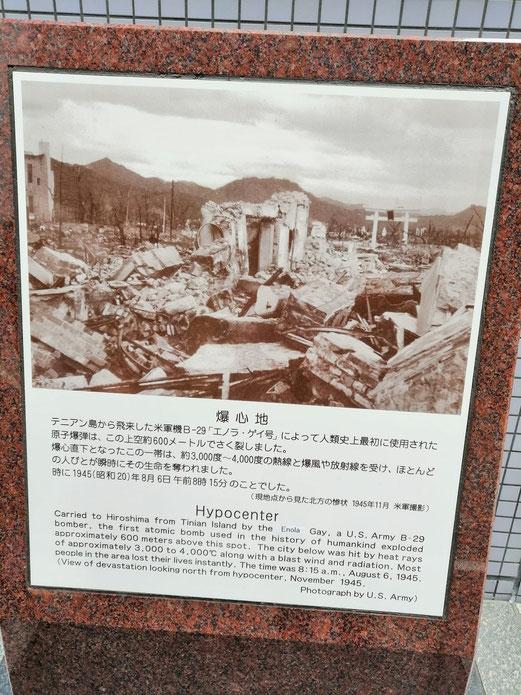 """""""Schwarzer Regen"""": Japanische Regierung bleibt stur, Hiroshima will Hibakusha-Urteil anerkennen"""