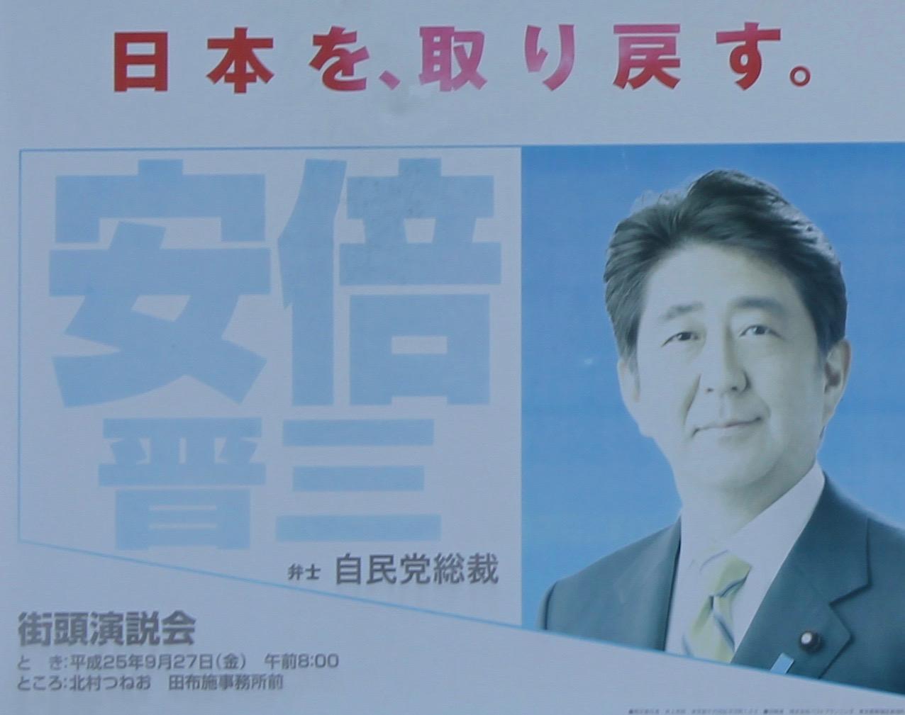 """Abes """"Nationalistisches Geschwätz"""": Olympiakritik ist anti-japanisch"""