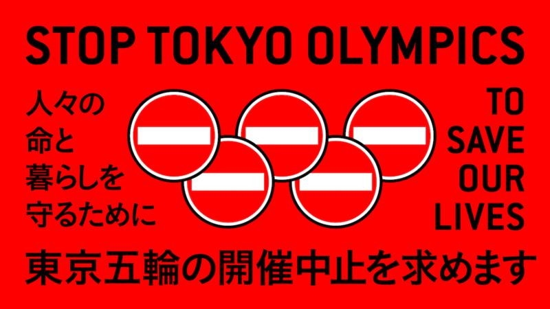 Noch mehr Umfragen: Über 80 Prozent wollen Olympia (jetzt) nicht (mehr)