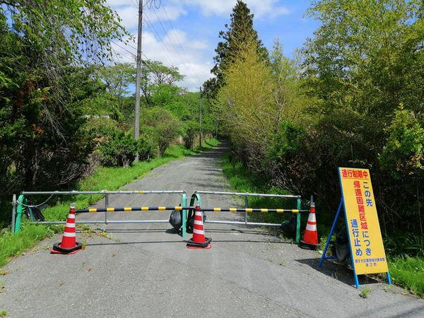 Tsushima-Prozess: Gericht bestätigt Mitschuld des Staates