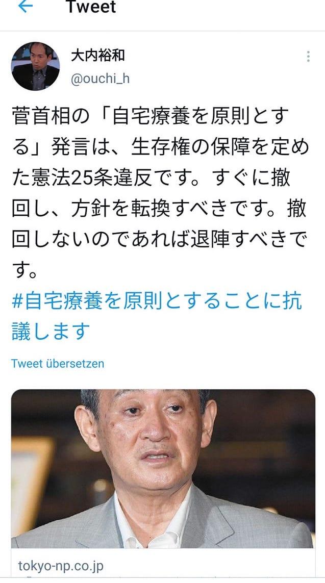 """Das Prinzip der """"Genesung zu Hause"""":  Angesichts explodierender Corona-Zahlen meldet Japans Premierminister Suga gesundheitspolitisch Insolvenz an"""