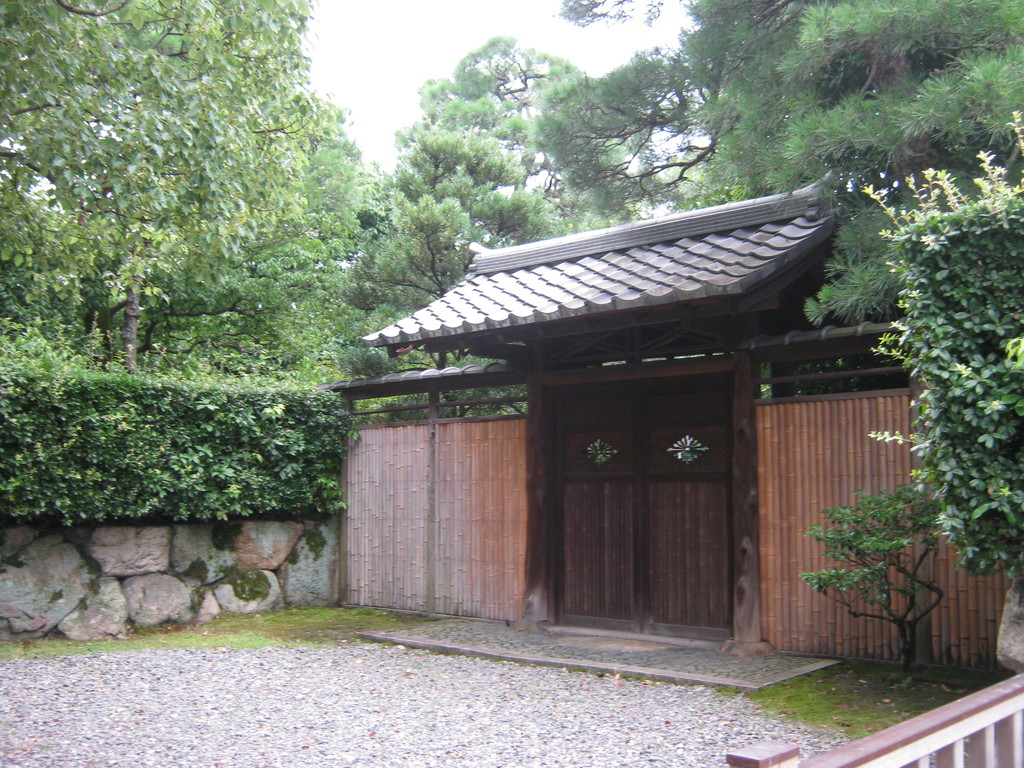 清風荘です。今年、重要文化財(建造物)に指定されました。Seifuso villa