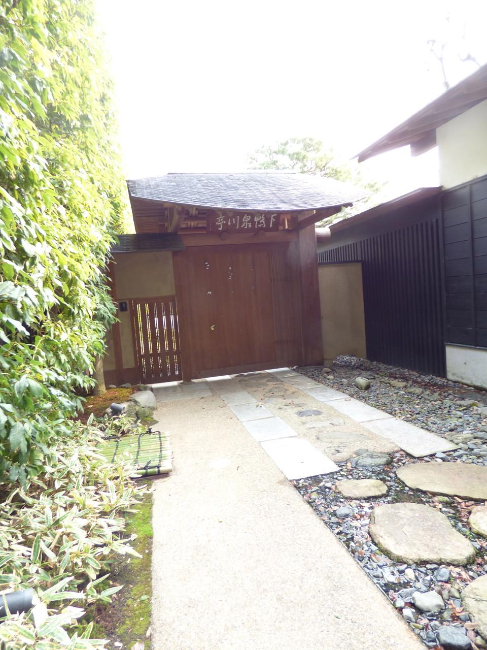 石村亭からほんの少し北。川端康成が住んでいた泉川邸