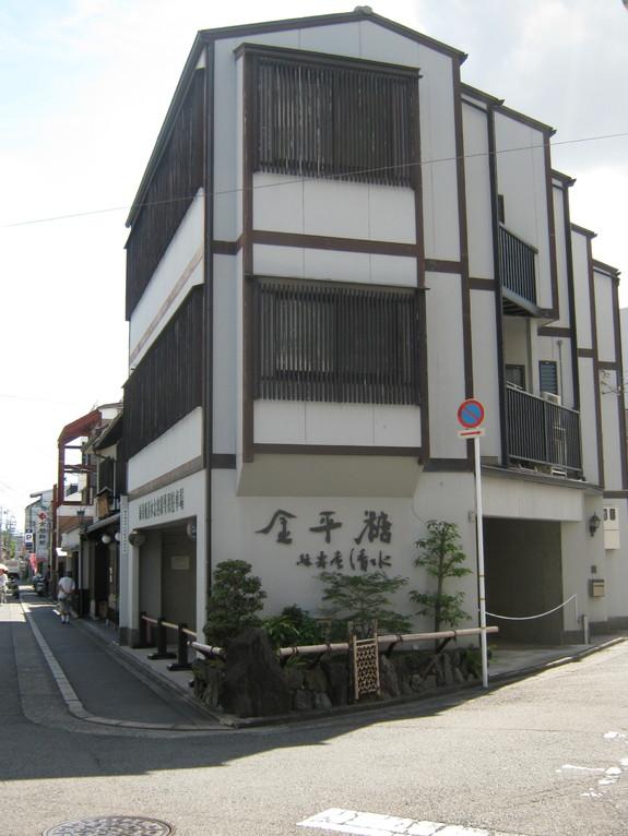 """金平糖「緑寿庵清水」もすぐそこです。confetti shop """"Ryokujuan Shimizu"""""""