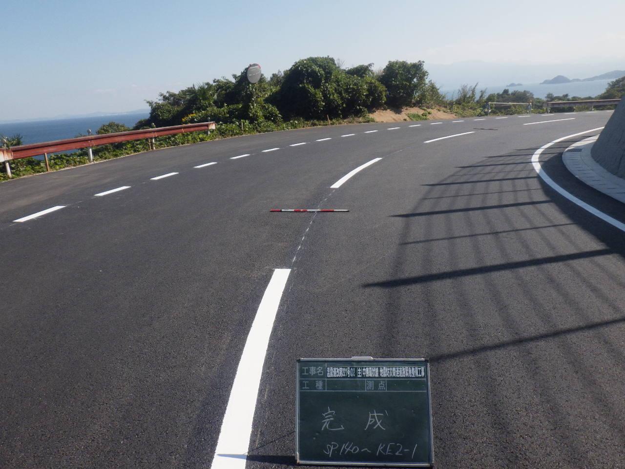 温震道改第221号の1(主)中島環状線 地震防災関連道路緊急整備工事