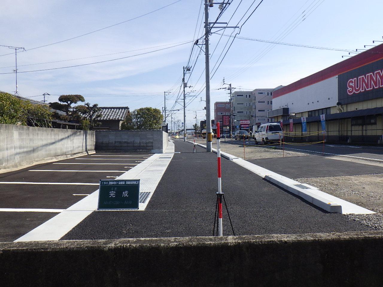 交安第44号の1(ー)森松重信線 交通安全施設等整備工事