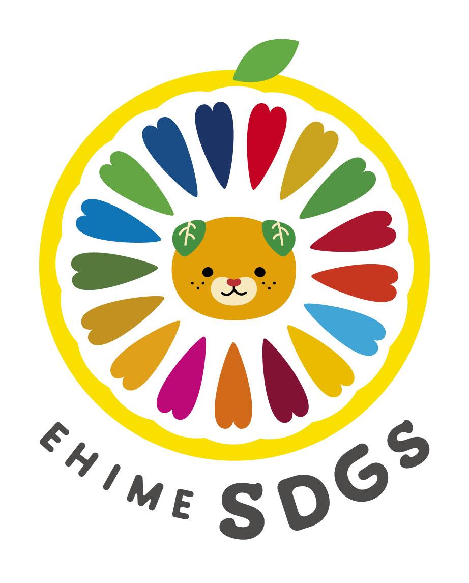 愛媛県SDGs推進企業に登録されました