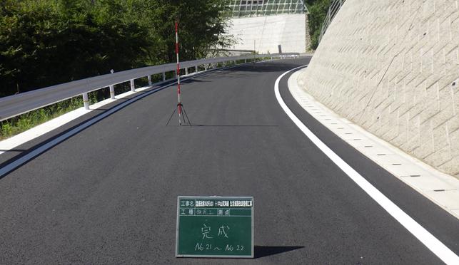 温道改第352号の3(ー)中山双海線 生活道路改良整備工事