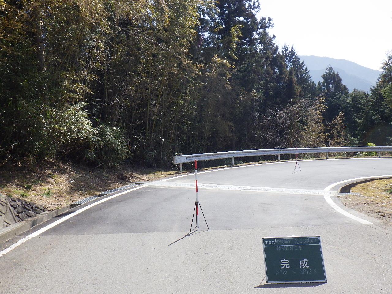 町単独事業 二箆・沢渡集落道舗装修繕工事