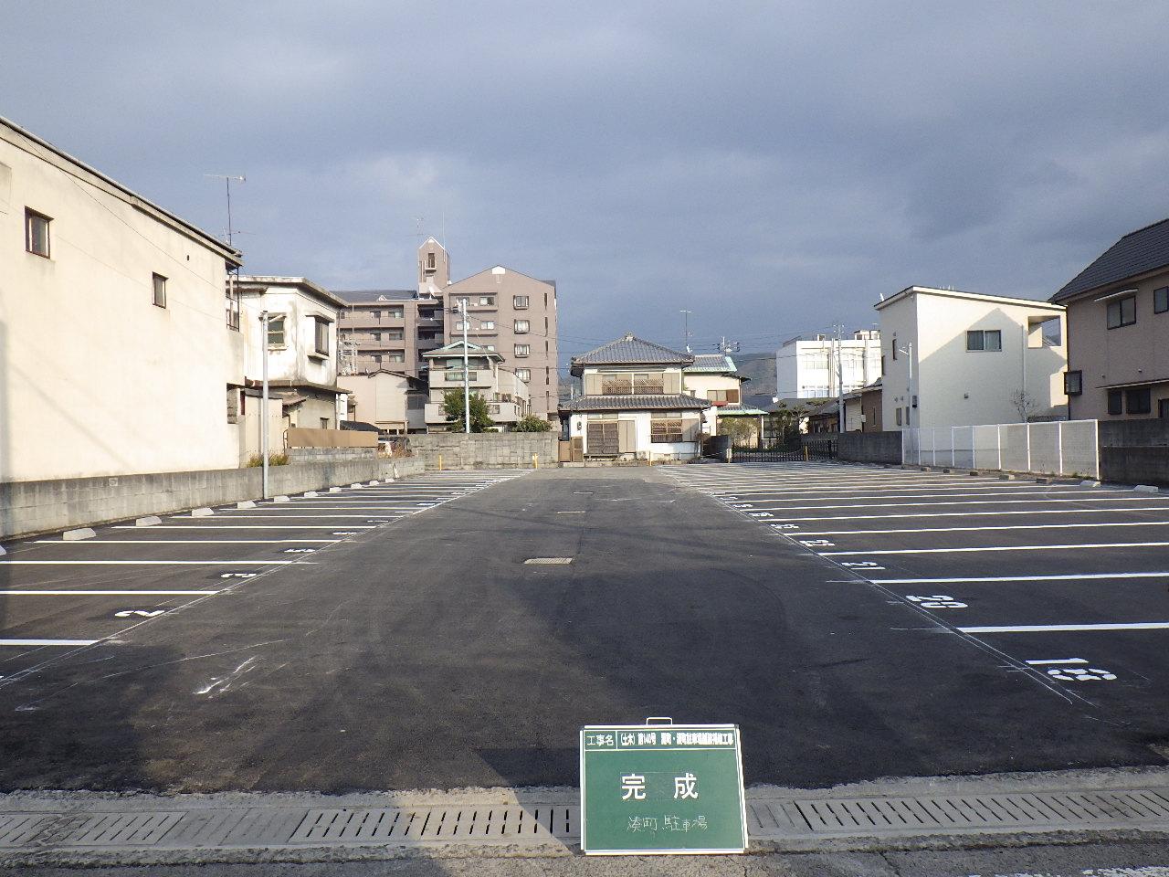 (土木)第140号灘町駐車場舗装補修工事