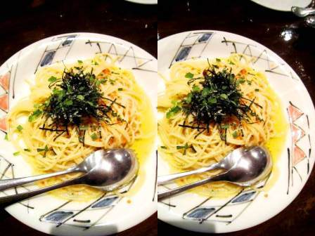 ホヤ塩辛のスパゲティ3D