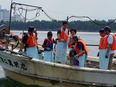 Tajiri Fishing Port
