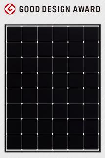 Sharp Solarmodule