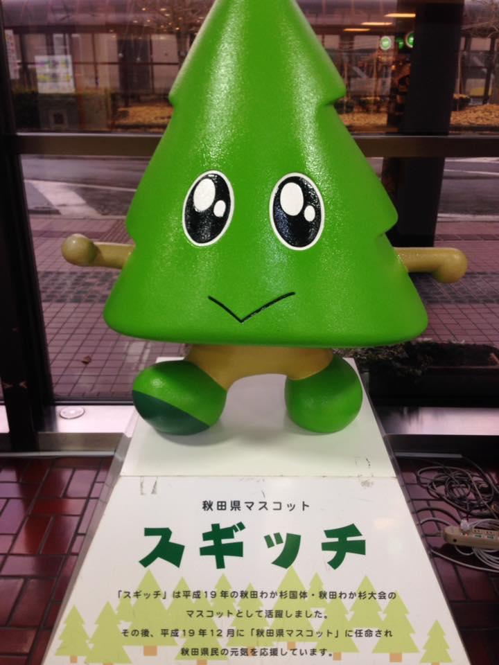スギッチ、秋田、秋田空港、Akita airport,