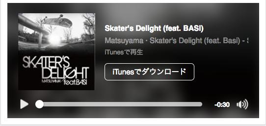 Skater's Delight - Matsuyama Feat. BASI