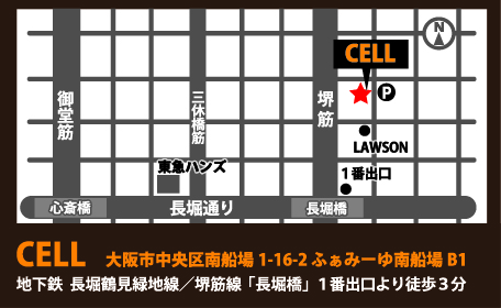 @club cell大阪市中央区南船場1丁目16-2 ふぁみーゆ南船場B1F