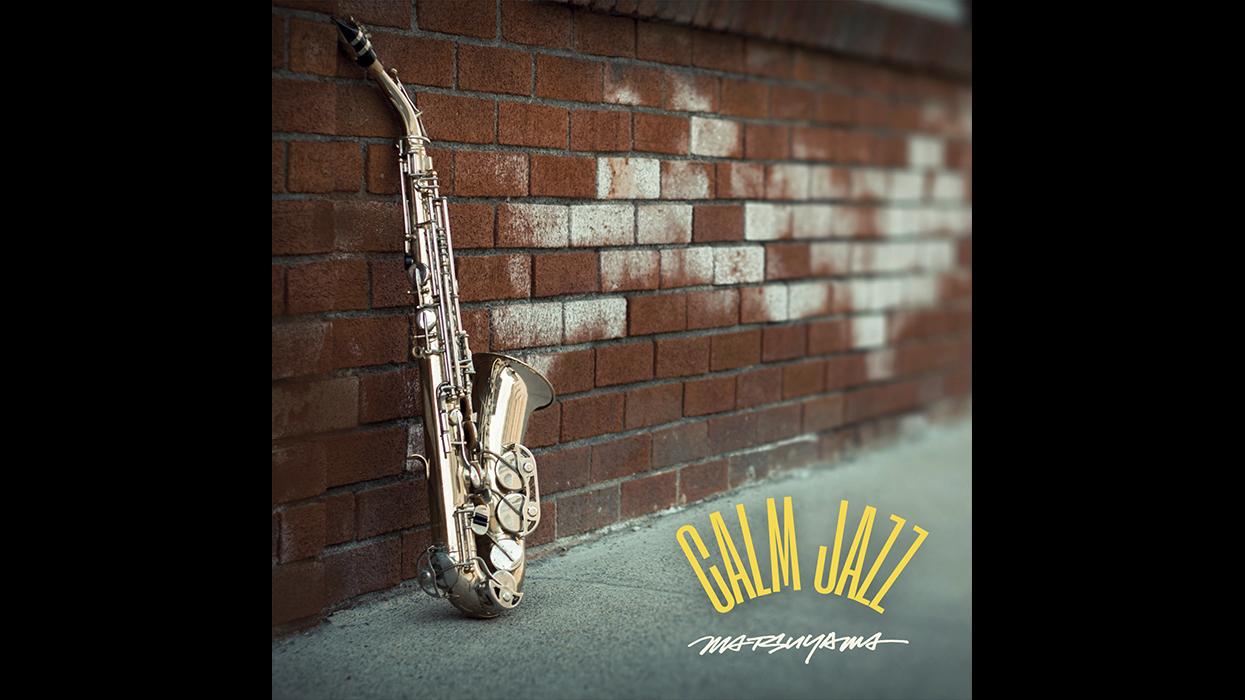 beat tape Vol.42 / Calm Jazz - Beat by Matsuyama