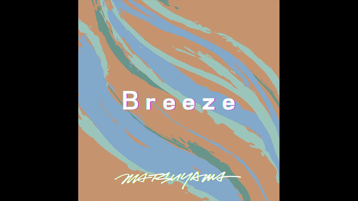 beat tape Vol.41 / Breeze - Beat by Matsuyama