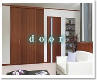 ⑦機能豊かな 内装ドア、ミラー付トール玄関収納、豊富なタイプの断熱玄関ドア