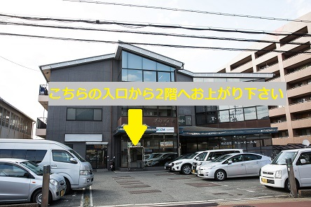 グランデュール弥生 事務所