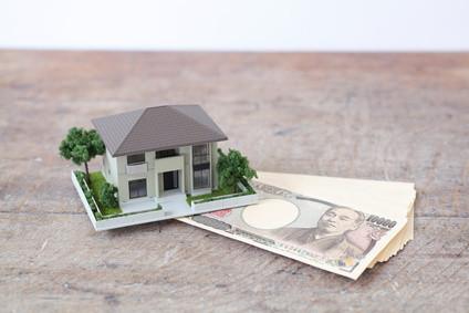 住宅模型と金銭