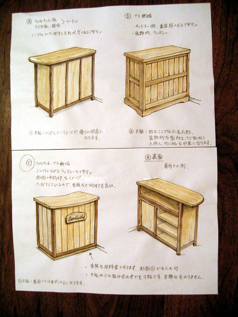 ヘアサロンのレジカウンターと看板(横浜市・マリンベル様)イメージスケッチ