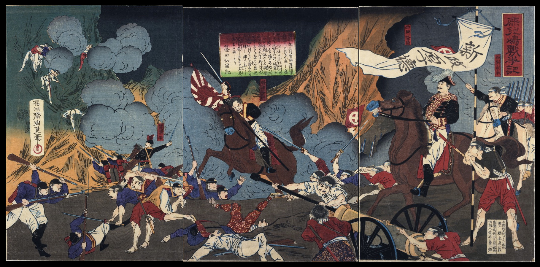 B007鹿児嶋戦争記